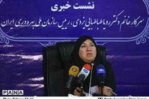Press Conference with Dr. Roya Tabatabaei Yazdi, Head of the National Iranian Productivity Organization (NIPO) on the occassion of the Day of Productivity and Consumption Optimization (Pana News Agency)